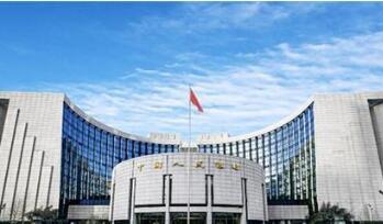 中国进出口银行行长刘连舸出任中国银行行长