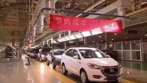 江淮汽车与大众、西亚特合作 共同投建新能源汽车研发中心