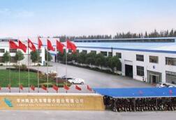 腾龙股份:大股东腾龙科技集团减持公司股份411.26万股