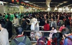 今年上半年澳门入境旅客同比增长8%