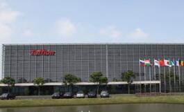 东富龙:武汉生物在2017年度未属于公司前十大客户,长生生物亦是公司客户