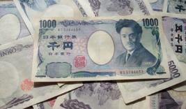日本10年期公债收益率触及一年高点 市场猜测央行或调整政策