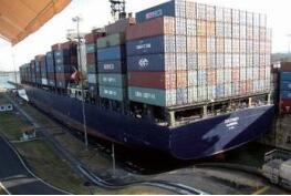 中国交建和中国港湾联营体以总分第一获得巴拿马运河四桥合同