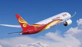 海航集团旗下前海航交所主动退出B2C业务 专注航空资产交易等