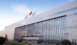 京东方与一汽集团签订战略合作协议