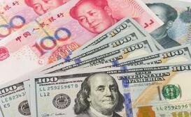10日人民币对美元汇率中间价下行78个基点