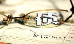 中国10年期国债收益率上涨4个基点至3.60%,创6月以来最高