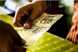 印度卢比在新兴市场大跌之际创下历史新低