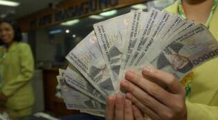 巴克莱:与其他亚币相比,印尼盾更容易受到土耳其动荡冲击