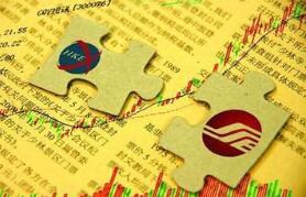 港股通(沪)每日额度420亿元剩余435.29亿元,占比103.6%