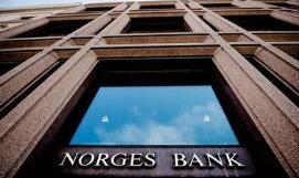挪威央行:委员会评估认为,2018年9月会议上大概率加息
