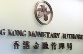 香港金管局总裁陈德霖:随时准备通过调总额达1万亿港元的外汇基金票据的发行量以提供额外流动性