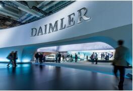 戴姆勒可能得召回多达70万辆的柴油车
