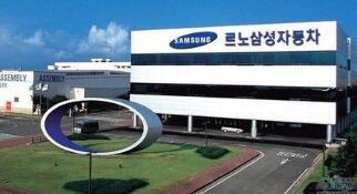 三星电子在华市场销售首超27万亿韩元 超越美洲地区22万亿韩元纪录