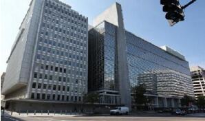 世界银行用区块链技术发行债券募资1.1亿澳元