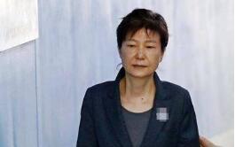 """韩国前总统朴槿惠""""亲信干政""""案二审获刑25年"""