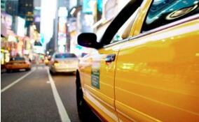 滴滴苏州分公司被约谈,即日起暂停无证车辆和人员新注册业务