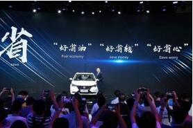 长安汽车计划2025年后实现全系汽车智能化