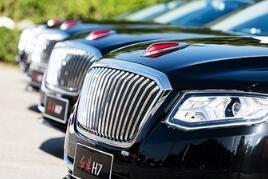 中国一汽:红旗H7为2018中非合作论坛北京峰会官方指定用车