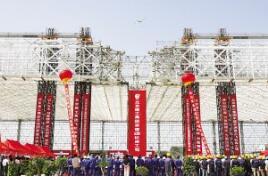 世界最大机库成功升顶 可容12架飞机停放维修