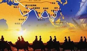 香港杭州深化经贸合作,共推一带一路建设