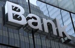 村镇银行发展论坛:更好满足乡村振兴多样化金融需求