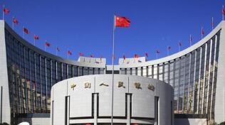 央行天津分行:天津多措并举做好小微金融服务