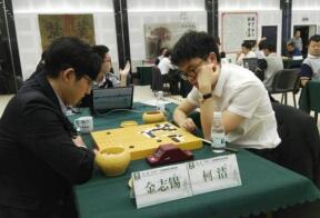 天府杯柯洁出局  第一届天府杯世界围棋职业锦标赛开赛