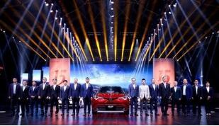 一汽丰田15周年活动在北京举行 发布全新品牌口号