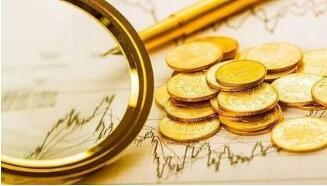 社保基金股权投资收益免税 金价下挫1%创下近六周收盘新低