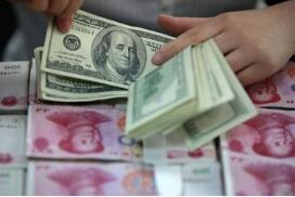 国家外汇管理局主管中国外汇杂志:网络炒汇非法行为严重破坏社会稳定,必须严加监管
