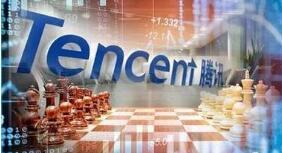 备战未来20年,腾讯组织构架大重组:TO B业务将成重头戏