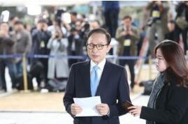 韩国对李明博处以有期徒刑15年,罚款130亿韩元
