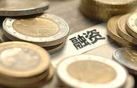 上陵牧业:黄河银行营业部划转公司募集资金账户资金1.95亿元