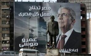 埃及将罚未在大选中投票的选民 数千万人将被罚款
