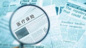 广誉远:前三季度业绩预计增加12,140 万元