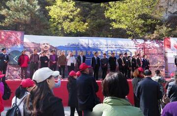 首届中加旅游年白求恩枫叶节在河北保定白银坨揭幕