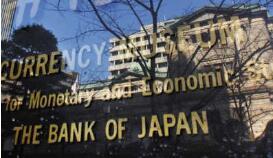 日本央行行长黑田东彦:日本经济温和增长  预计通胀将升至2%目标