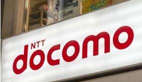 日本通信运营商NTT DoCoMo将于11月下旬推出新款卡片型手机