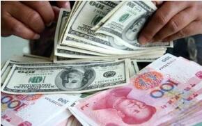 新加坡亚太交易所今日上市离岸人民币汇率期货