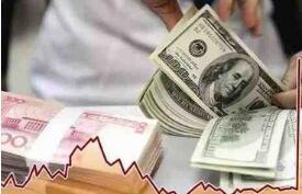 统计局:人民币汇率有条件保持基本稳定