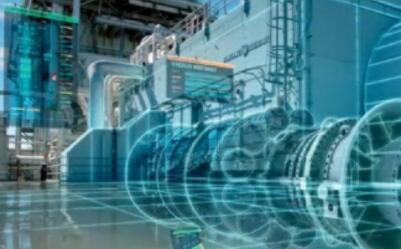 工信部:共同营造包容创新的数字经济发展环境