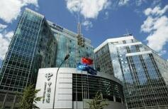 中国电信投资公司项目首次曝光 与传化智联合资成立天翼智联