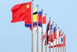 东盟将加强同中国的伙伴关系和互利共赢合作