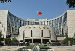 央行上海总部:个人住房贷款增速持续下降