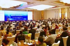 首届全国苹果大数据发展应用高峰论坛今日在江苏南京举行