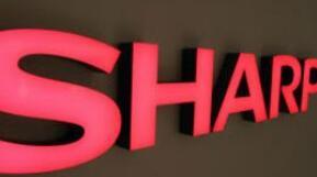 夏普计划最早2019年在烟台建厂生产电脑