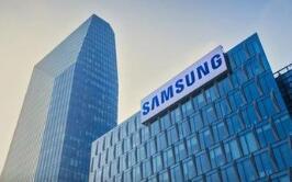 韩媒:三星电子将裁撤10%高管