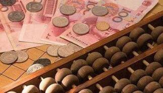 国务院金融委会议:当前资本市场已具备长期投资价值