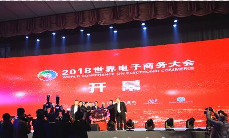 """环球财经网荣获""""2018年度媒体行业最具品牌价值奖""""媒体大奖"""